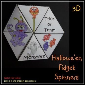 Your students are going to love these for Hallowe'en fun! WATCH THE HOW TO VIDEO to see how they are made ... Hallowe'en 3D Fidget Spinners Just loving this new idea ...