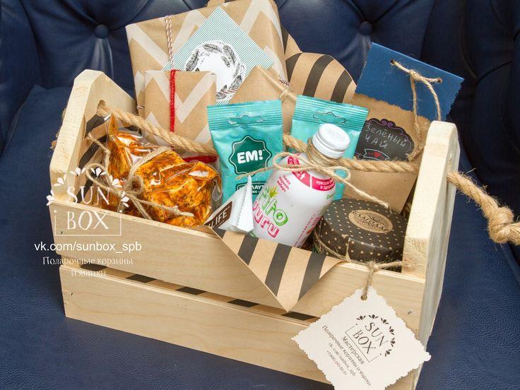 Подарочные корзины и ящики в Спб ✽SUNBOX✽
