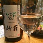 日本酒バル Chintara (チンタラ) - 渋谷/居酒屋 [食べログ]