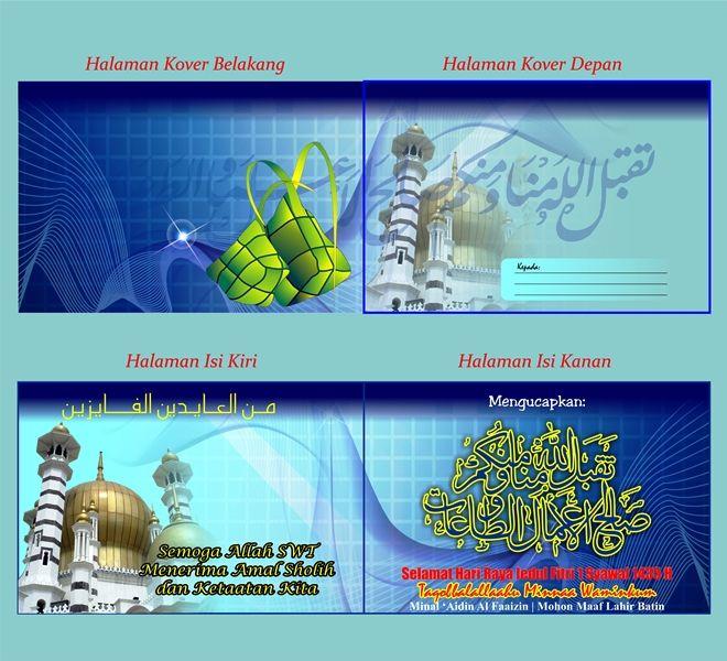 Kartu Ucapan Selamat Lebaran Idul Fitri 1435 h 2014 - 02
