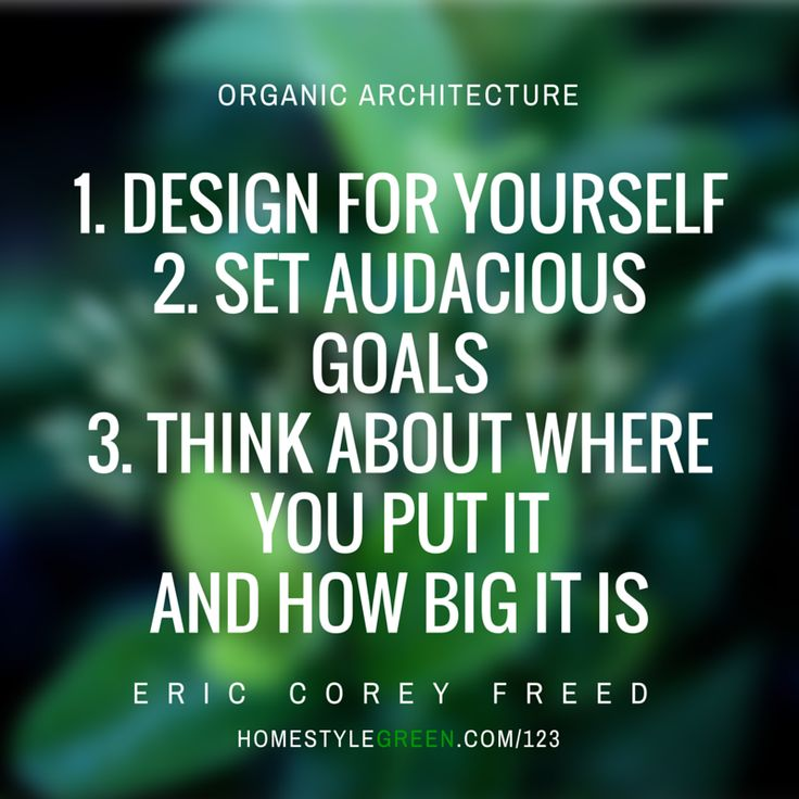 Design for yourself...