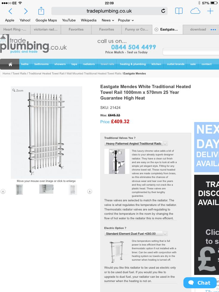 Traditional dual fuel towel rail