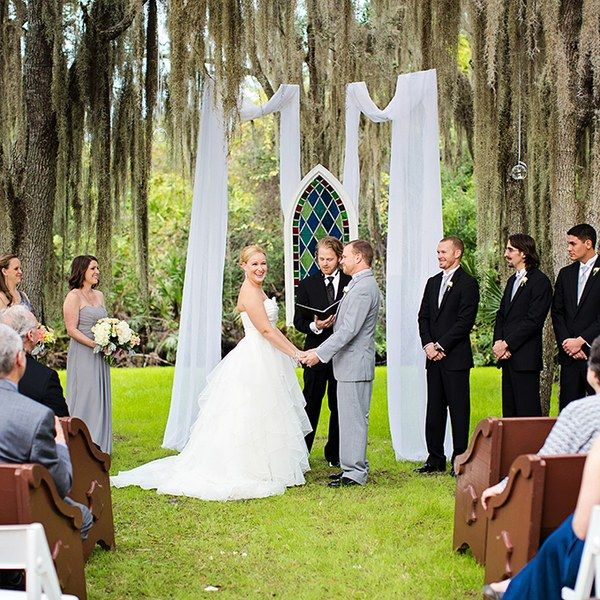 Modern Wedding Altar: 1000+ Ideas About Wedding Altars On Pinterest