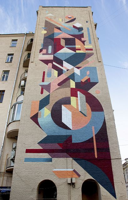 Moscow Street Art can be so beautiful; here's an example.