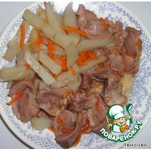 Куриные желудки в горшочке