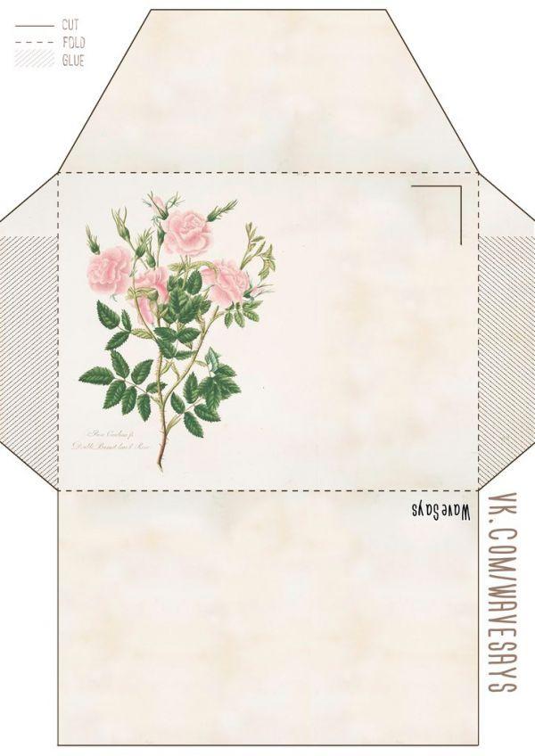 Конверт для открытки из листа а4