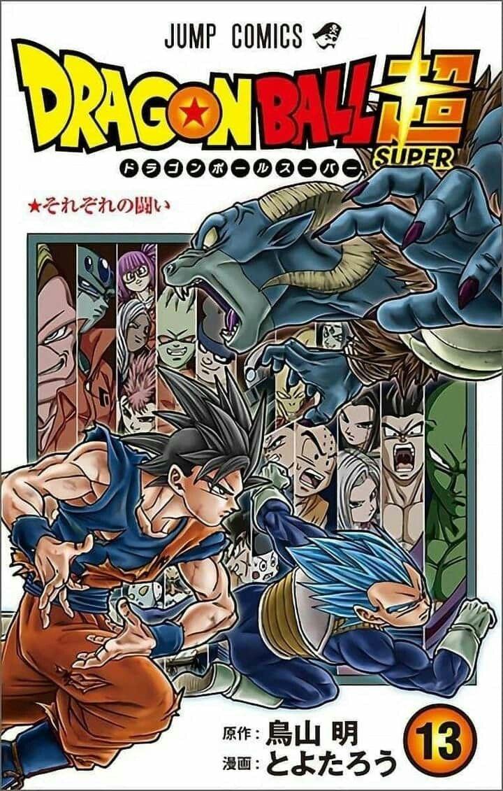 pin by kfb on anime manga superheroes y dibujo dragon ball super manga dragon ball super dragon ball artwork