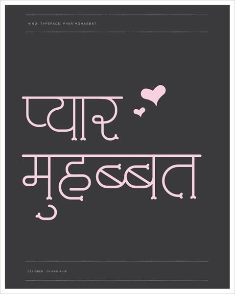 Hindi.