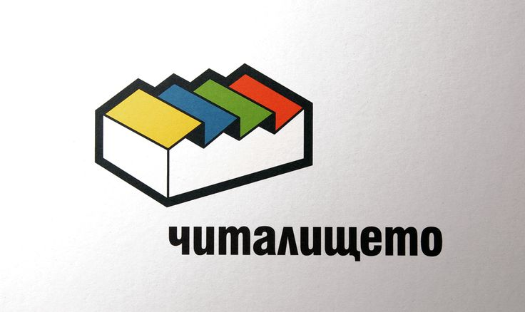 Chitalishteto Logo. Yes it is cyrillic. Designed for a Bulgarian cultural webportal.