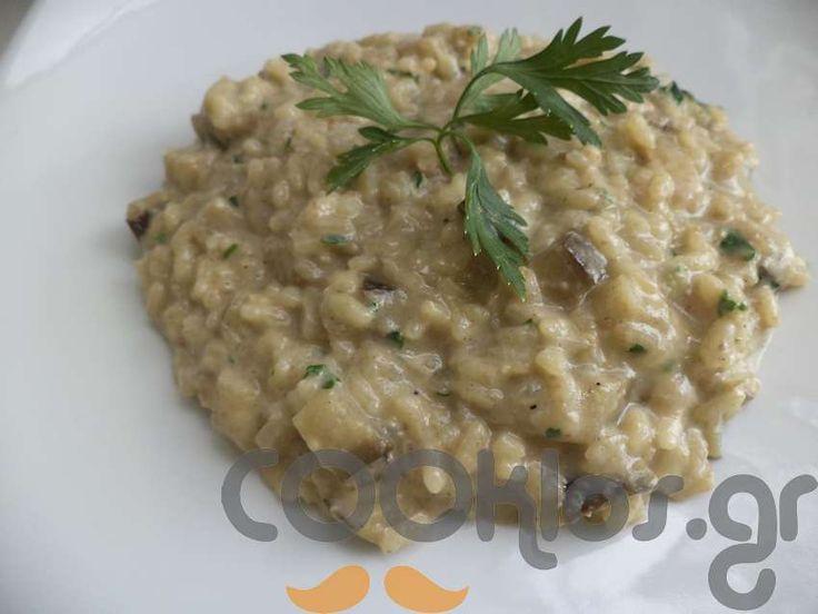 Ριζότο με μελιτζάνες και στραγγιστό γιαούρτι - Rizoto me melitzanes kai straggisto giaoyrti