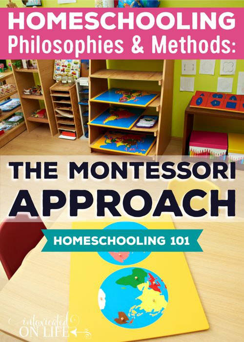 Dr. Montessori felt that children should be provided with a pleasing environment that naturally encouraged them to explore and discover.