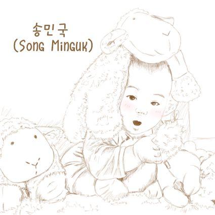 Song Minguk  #Daehan #Minguk #Manse
