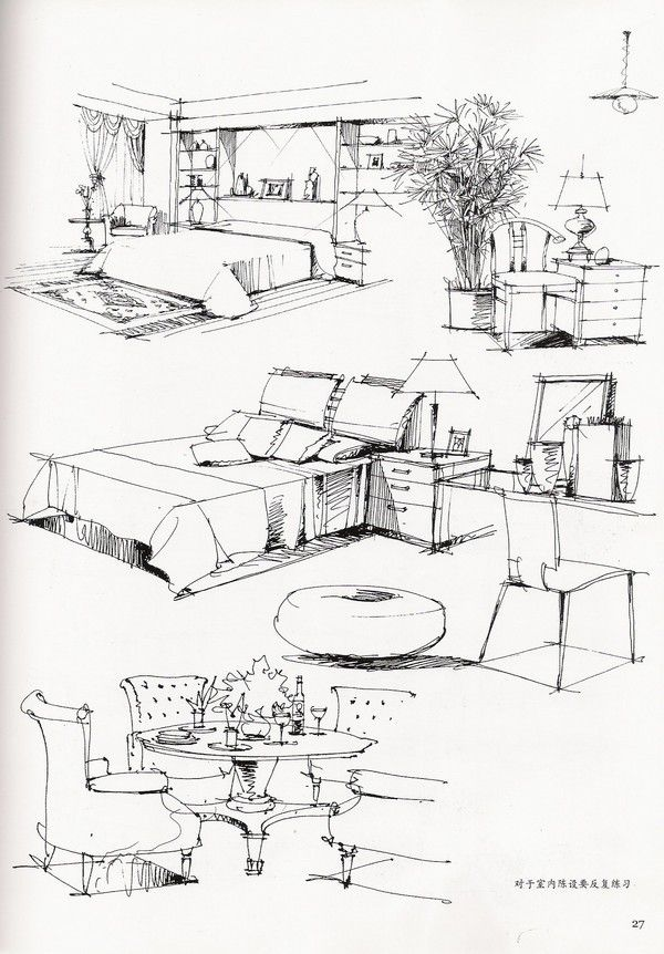 Design Sketches Interior Drawing Sketches Hand Rendering Sketch Design