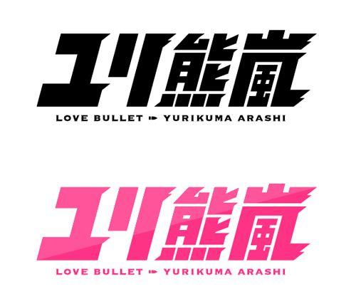 lg_yurikuma
