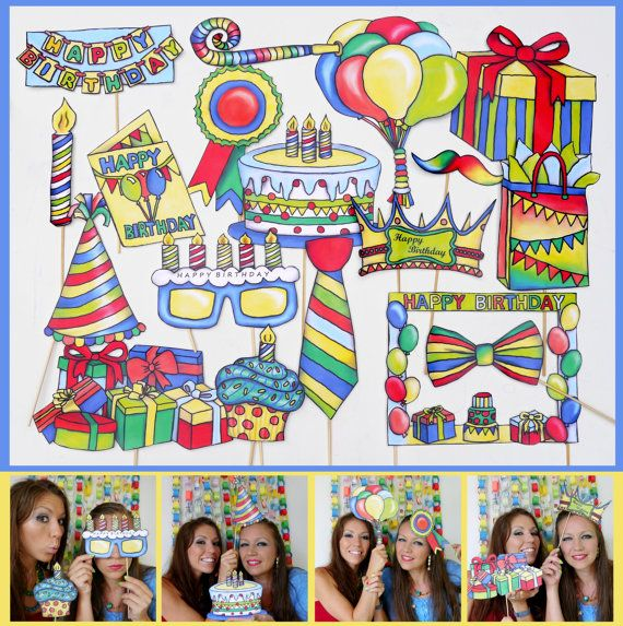 colorful birthday photo booth props - the perfect accessory for your birthday party - boy or girl  by thepartyevent, $15.99
