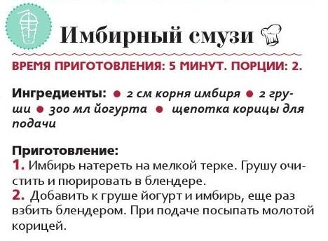ISSUU - Russian Foodie Autumn 2014 by Russian Foodie