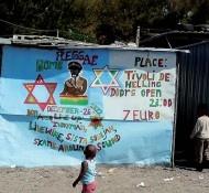 Binnen dit project maken kunstenaars uit het township van Kaapstad, Zuid-Afrika het artwork voor de Reggaebomb avonden van Tivoli. Ze beschilderen hiervoor hun eigen huizen, waarvan de foto's om worden gezet in artwork voor een editie van Reggaebomb. Zo wordt de zijkant van een Afrikaans huis de flyer voor een Utrechtse reggaeavond.