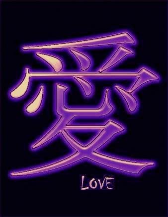 Todo tiene su enseñanza y su tiempo para meditar // considera tu pasar en el mundo hay que estar // Chris Tianity ....