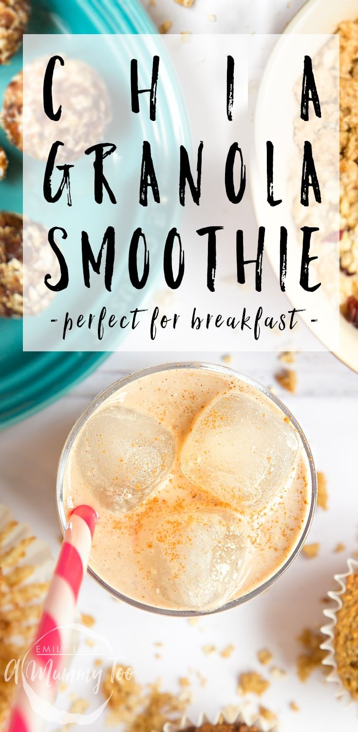 This spiced granola smoothie with chia seeds ticks all the right boxes. It's delicious, a little bit different, and will keep you going until your next meal.