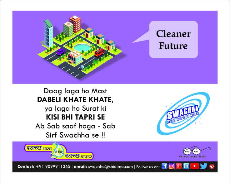 Swachha se Swachhata hai aur Swachhata se happiness...! Use Swachha Detergent Powder and Stay clean....! #Detergent #surat_friendly