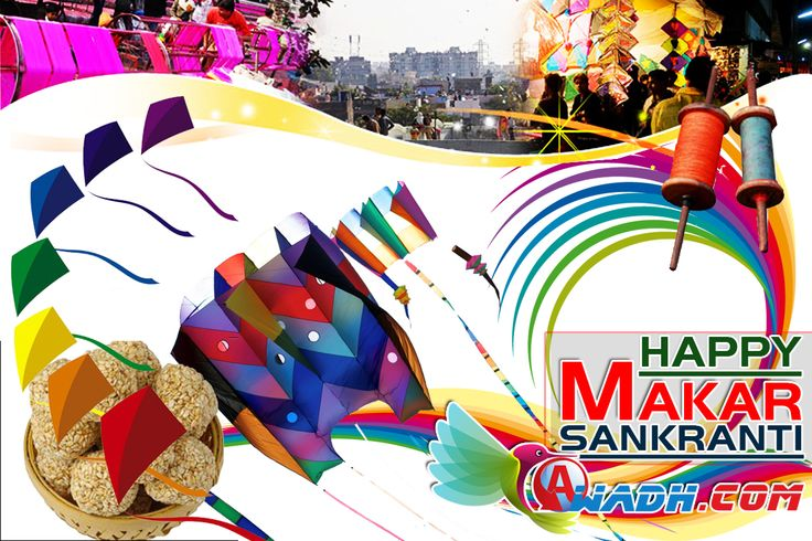 #Makar #Sankranti is celebrated to mark the transition of Sun into the zodiac sign Capricorn of Makara rashi on its celestial path. This day also marks the arrival of spring in India which is celebrated traditionally. #Makar #Sankranti is a Hindu festival and is celebrated by Hindus in the month of Magha in India. #Happy #Makar #Sankranti 2016 http://awadh.com/