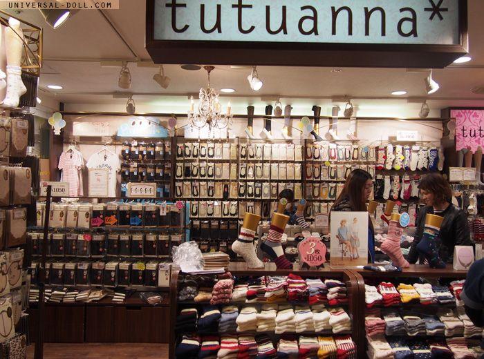 tutuanna sock store okayama japan