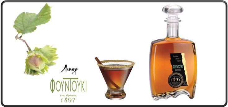 ΛΙΚΕΡ ΦΟΥΝΤΟΥΚΙ http://www.greek-bees.com/liqueurhazelnut700ml.html