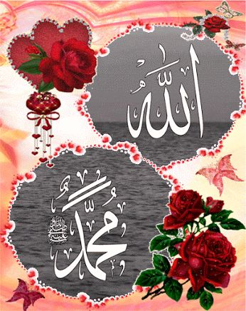 Allah subhanawata'ala Prophet Muhammad sallallahu alaihiwasallam.