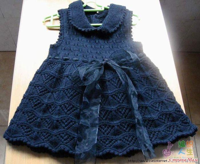 У меня две доченьки: одной 4 годика, а второй 11 лет. Обеим хочу связать одинаковые платья. И наткнулась на эту красоту.