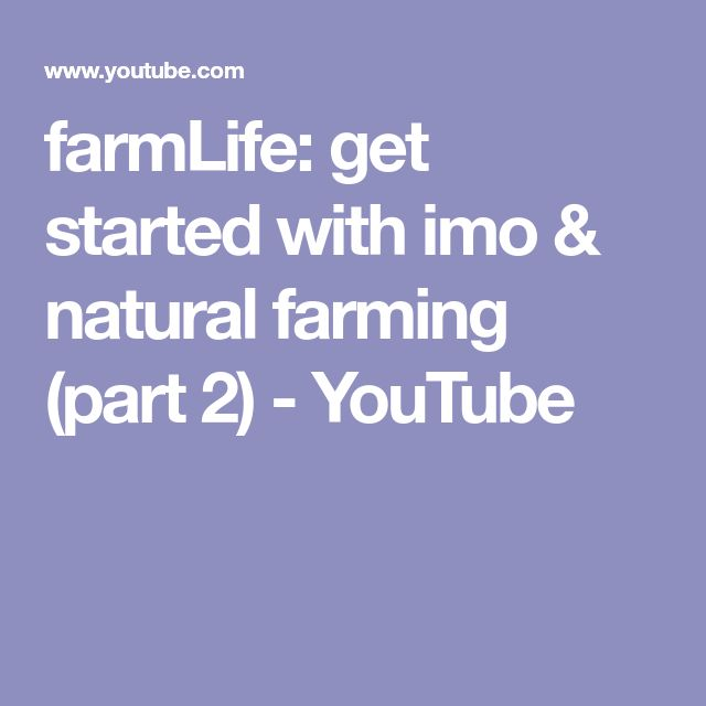 farmLife: get started with imo & natural farming (part 2) - YouTube