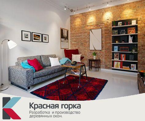 Знали ли вы, что обстановка в квартире может многое сказать о человеке, который там живет? Например, любители минимализма - это люди-перфекционисты, для которых важны даже мелкие детали. А человек, выбирающий стиль интерьера поп-арт, отличается свежестью взглядов оригинальностью! Подробнее можно узнать тут - https://sollys.ru/pol/chto-govorit-o-cheloveke-interer-ego-doma.