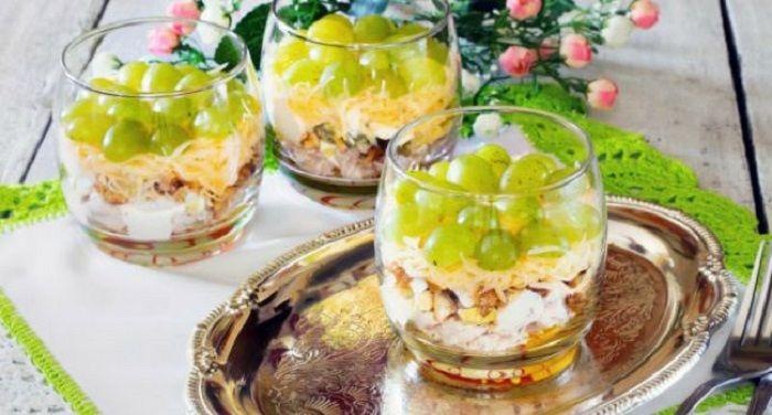 салат с виноградом курицей и сыром