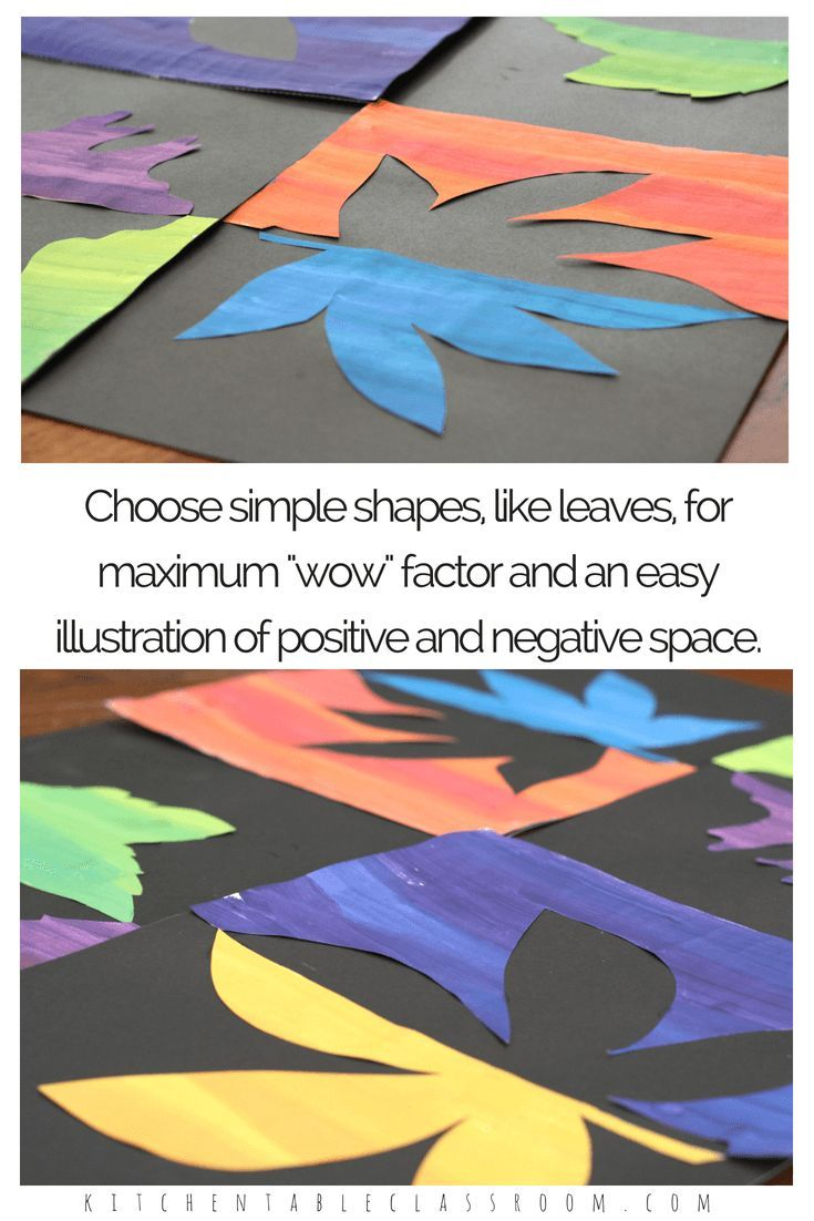 Positive and Negative Space with Notan Leaves