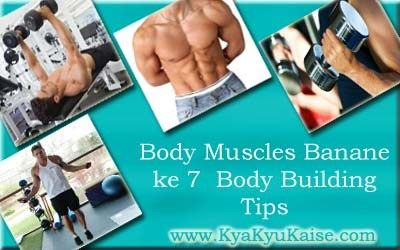 Jaldi Muscles Banane ke 7 Jaruri Body Building Tips Hindi Mein