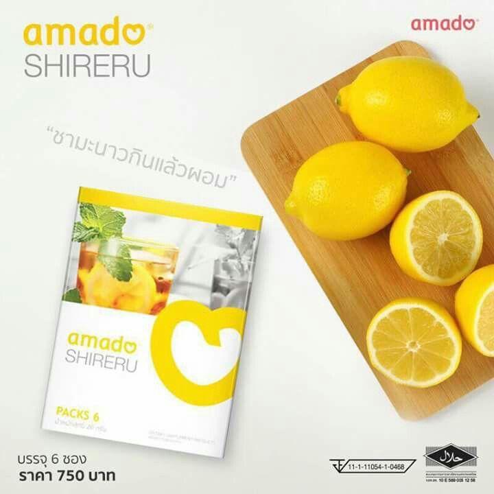 Amadoshireru