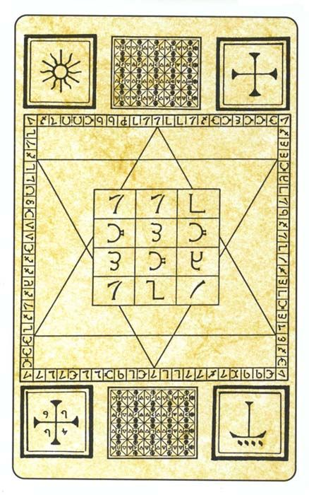 enochian scripture Enochian magic at sacred-textscom topics home catalog african age of reason alchemy americana ancient near east astrology asia atlantis australia basque baha'i bible book of shadows buddhism celtic christianity classics comparative confucianism dna earth mysteries egyptian england esoteric/occult  enochian temples -- contruction of the.