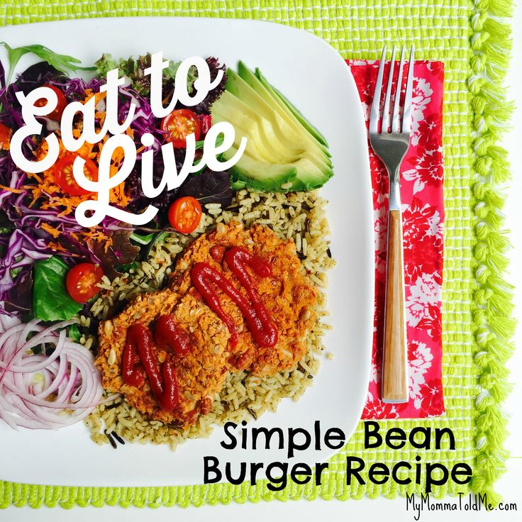 Dr Fuhrman Eat to Live Program Bean Burger Recipe by MyMommaToldMe.com