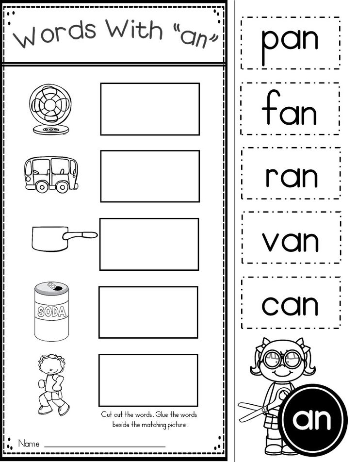 Short A Word Family Printables, and Pocket Chart | Word ...