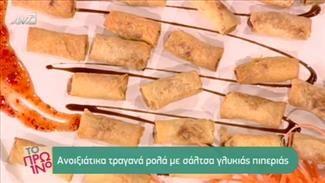 Submarines, τα μοναδικά κλασικά αμερικάνικα σάντουιτς   Συνταγές   ΕΠΕΙΣΟΔΙΑ ΣΕΙΡΩΝ   ANT1 WEB TV