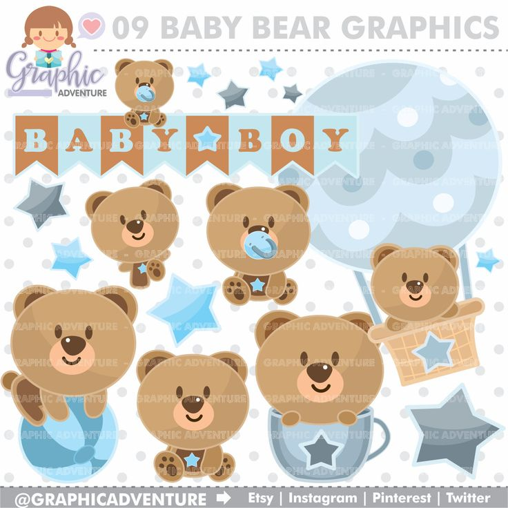 75%OFF - Baby Bear Clipart, Baby Bear Graphics, COMMERCIAL USE, Kawaii Clipart, Planner Accessories, Baby Bear Party, Baby Clipart, Baby