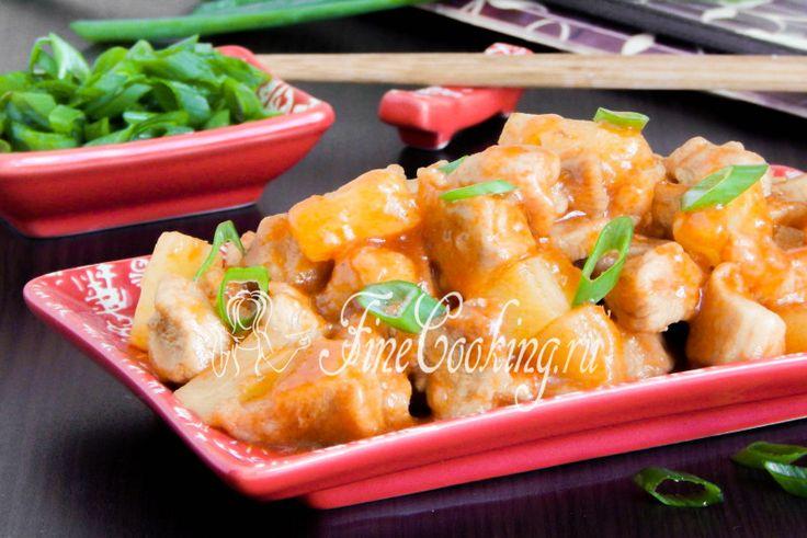 Свинина с ананасами в кисло-сладком соусе - рецепт с фото