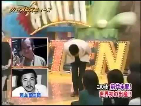 爆笑!柳沢慎吾「 若山富三郎」