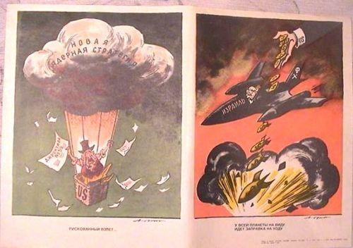 Soviet Russia Original COLD WAR Anti American Russian Propaganda Poster  Israel in Art, Art from Dealers & Resellers, Posters | eBay