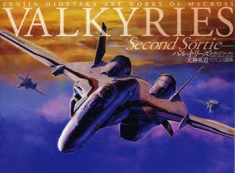 CDJapan : Valkyries Second Soti Tenjin Hidetaka Macross Art Works 2 Hidetaka Tenjin BOOK