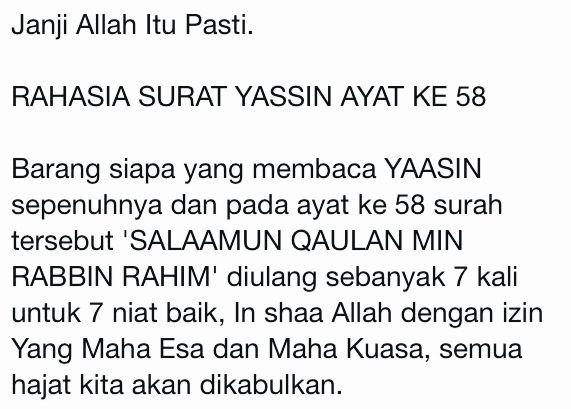 Rahasia surat Yasin