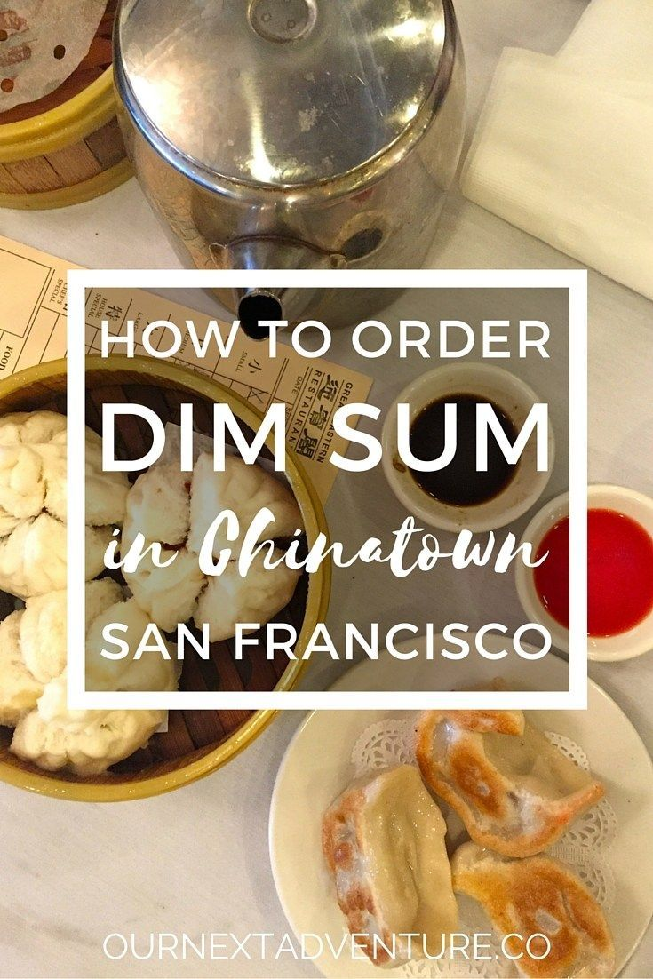 How to Order Dim Sum in Chinatown