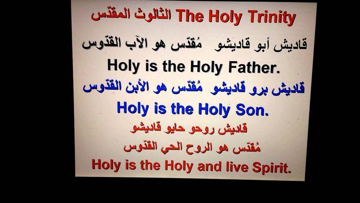 Syriac Language lesson 7 fr. George Al-Banna
