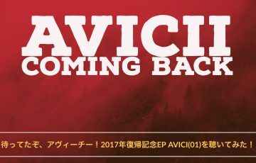 avicii-coming-back-2017