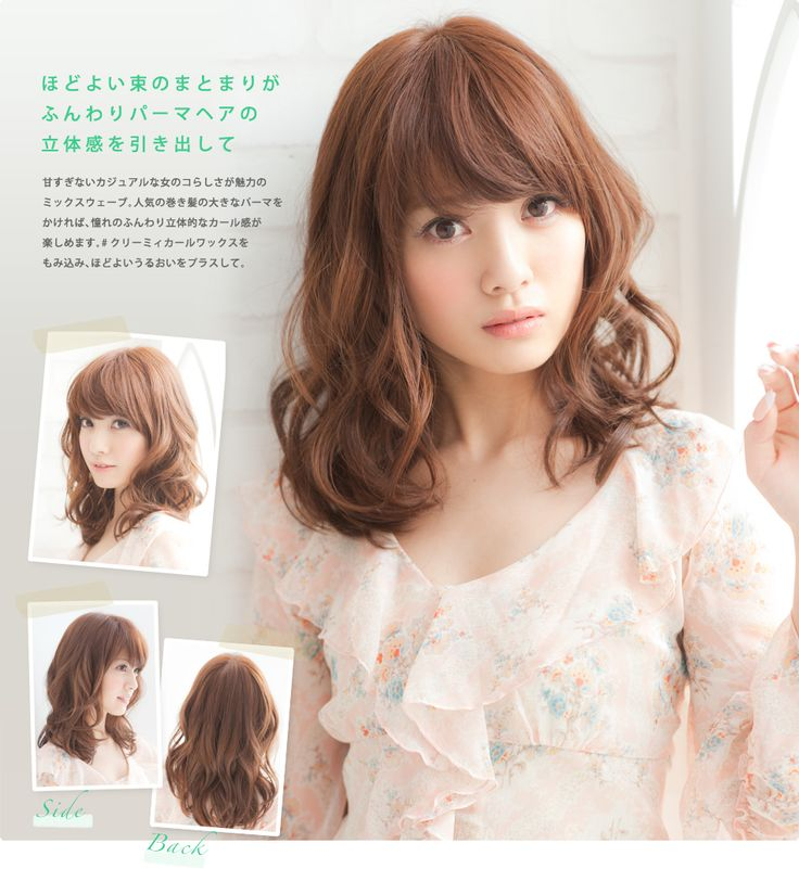 """Asian look, hairstyle inspiration by Lucido-L Check out the how to from """"Website"""" above the picture."""
