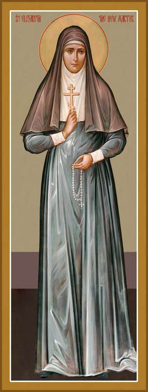 Icon of St Elizabeth the New Martyr (Hieromonk Andrei)